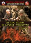 Systema Spetsnaz Complete Training Set - 19 DVDs!